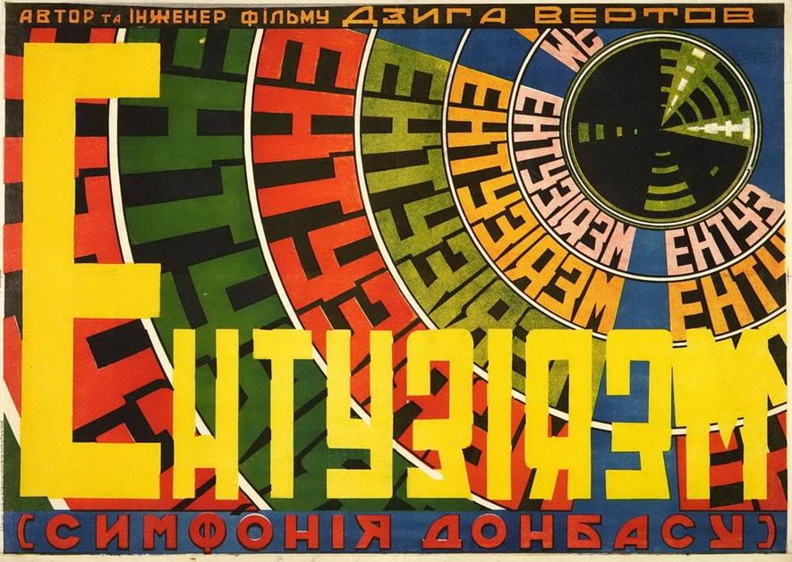Entusiasmi juliste Vertov
