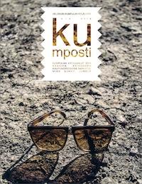 Kumposti 2 2014-thumbnail