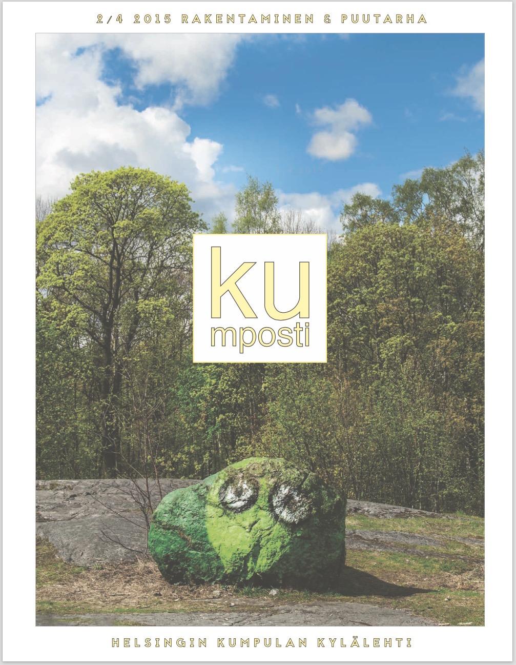 Kumposti 2 2015-thumbnail