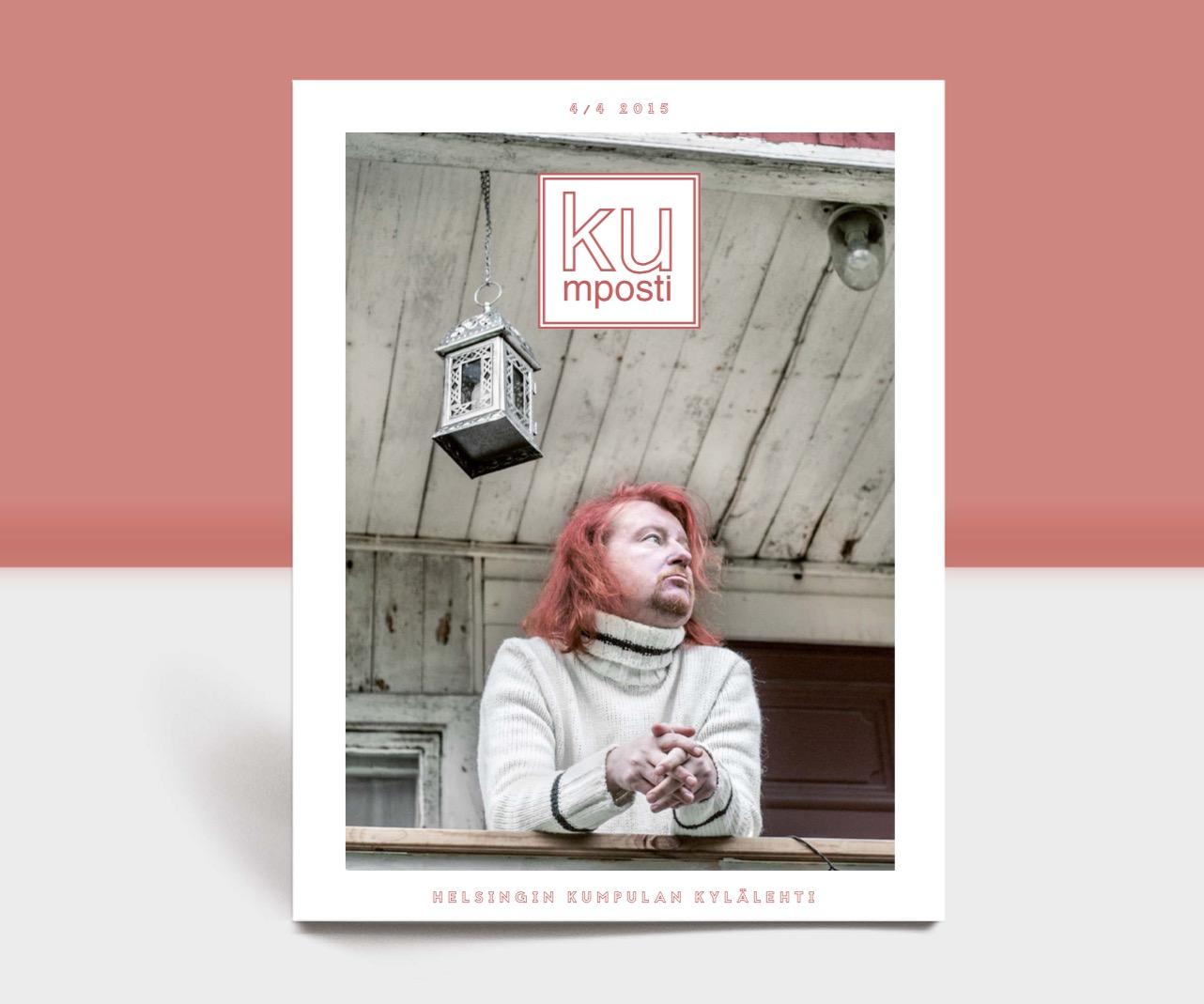 Kumposti 4/2015-thumbnail