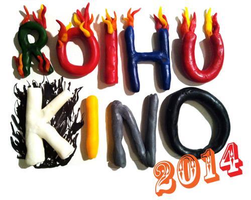 roihukino2014