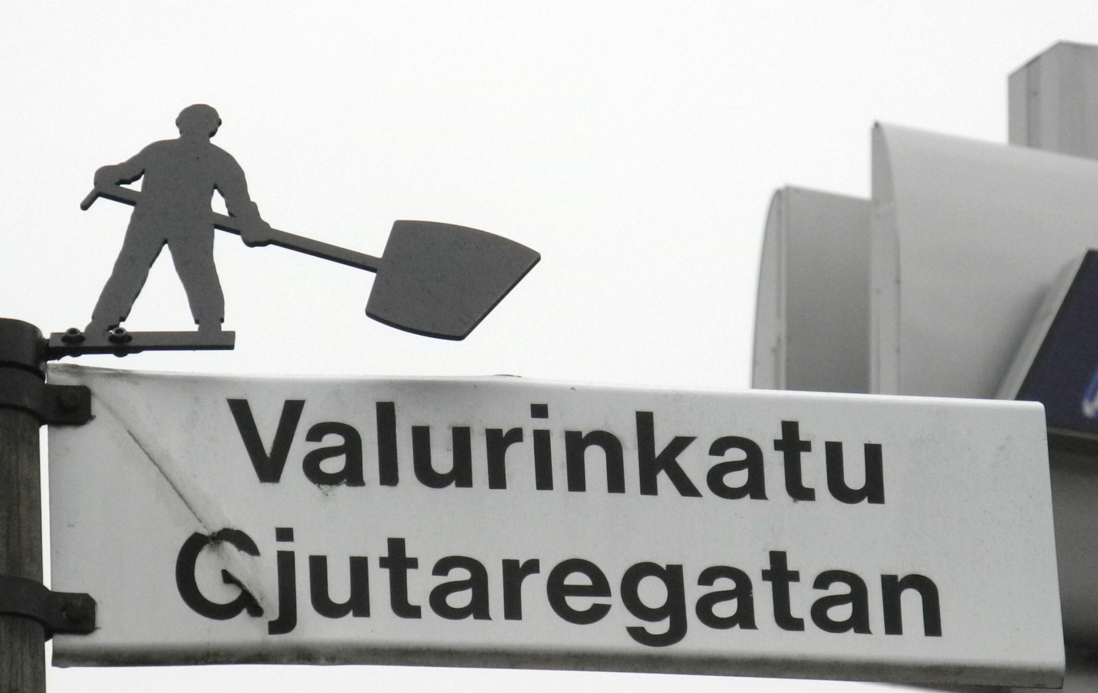 070 Duunarit