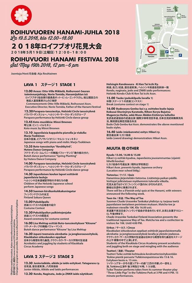 2018 ohjelma