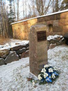 Muistolaatta Anna Maija Virta